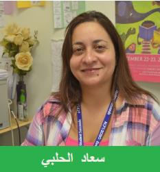 Arabic Parent Liaison